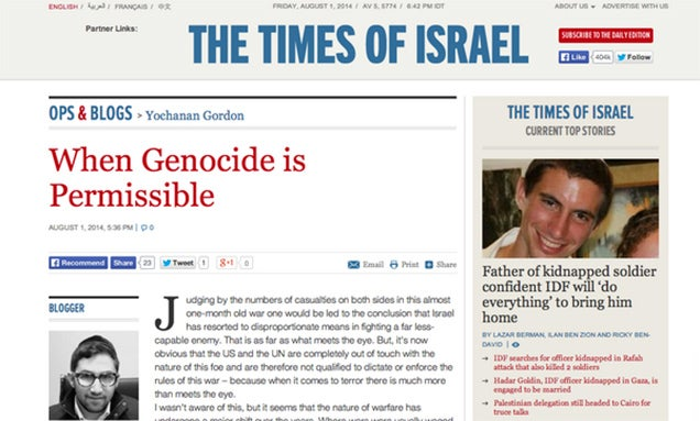"Here Is an Israeli Paper Column Titled ""When Genocide Is Permissible"""