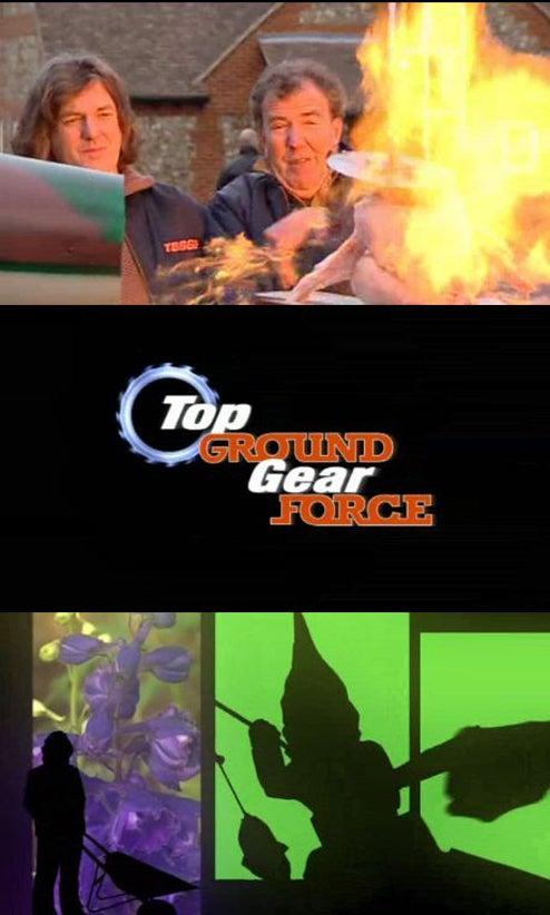 Top Gear Ground Gear Force: Top Gear Gone Bizarro For UK Charity