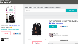 The Hunt Helps You Track Down Hard-to-Find Fashion