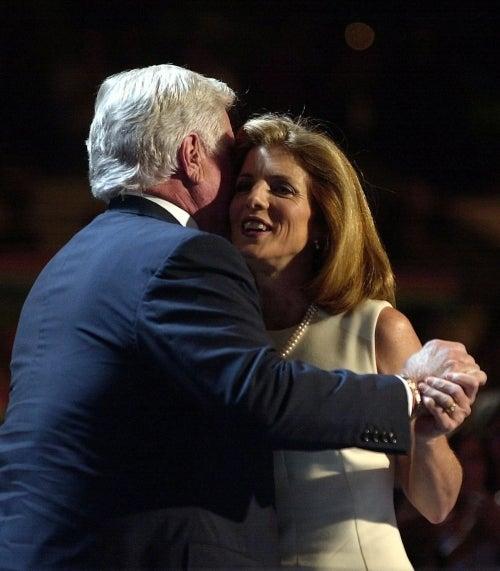 Caroline Kennedy Ends Senate Dynasty Dreams