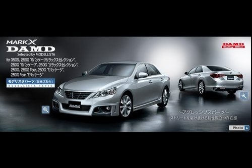 2010 Toyota Mark X Images