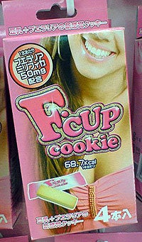 The F Cup Cookie: Get Huge Knockers Without Surgery!