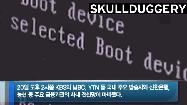 'Skulls on Screens' at Korean Banks, Broadcasters Following Massive, Malicious Viral Attack