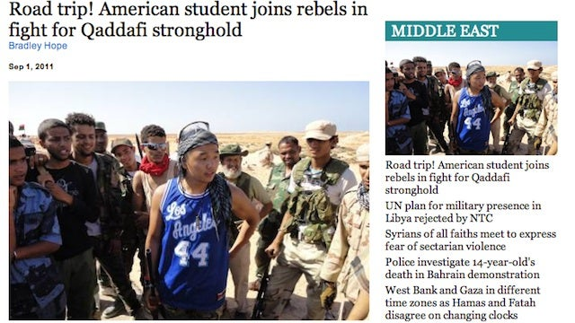 Clueless UCLA Math Major Joins Libyan Rebels