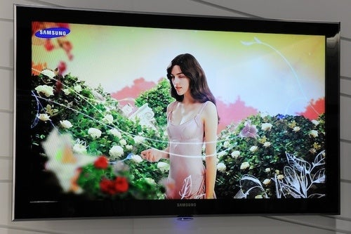 Samsung 8500 Gallery