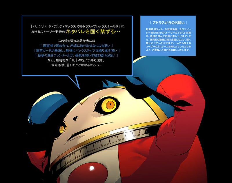 Once Again, Atlus Doesn't Want You to Spoil the New Persona