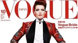 """Iman Says Italian Vogue """"Might As Well Have Called"""" Those Slave Earrings """"N— Earrings"""""""
