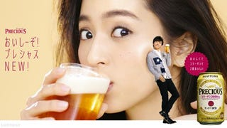 New Japanese Beer Is Good for Your Skin. Apparently.