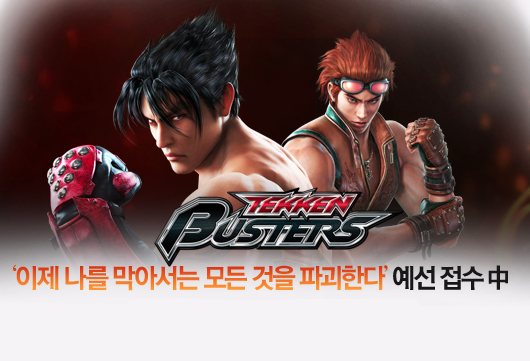 Tekken Is Getting Its Own Korean TV Show