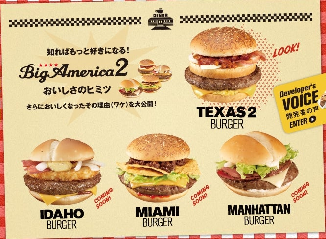 McDonald's to Make Japan as Healthy as Idaho