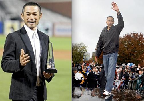 Ichiro and Obama Talk Fashion, Of Course