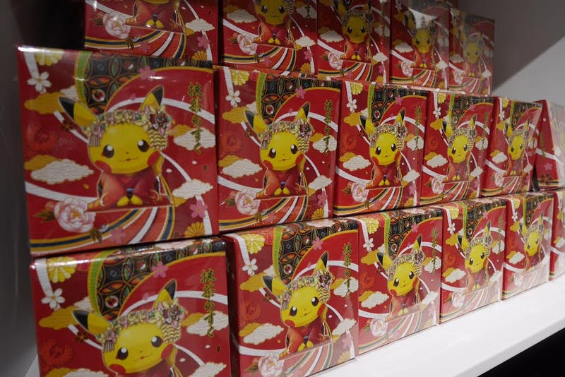 The Most TraditionalPokémon Center in Japan