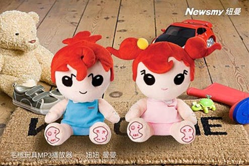 Newsmy MP3 Dolls Could Be Your Kid's First Gadget