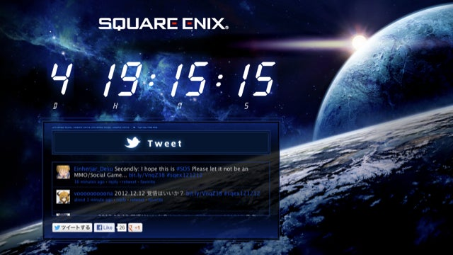 Square Enix, You Have a Problem. You Are Addicted to Countdown Clocks and Need Help.