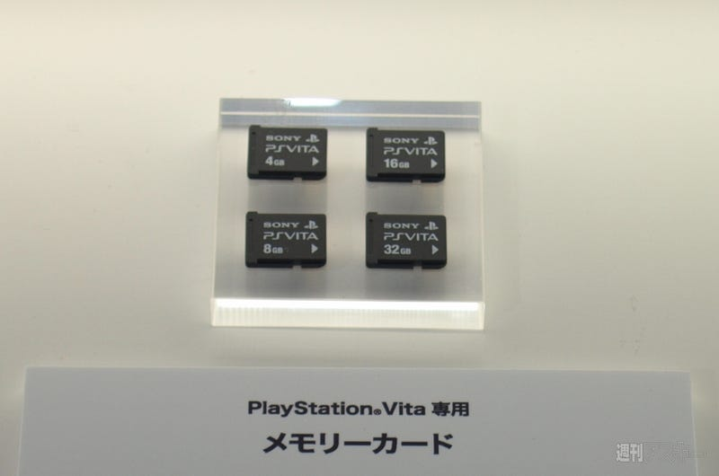 The PS Vita's Memory Cards Cost Less Than Expected, but Still Essentially Mandatory