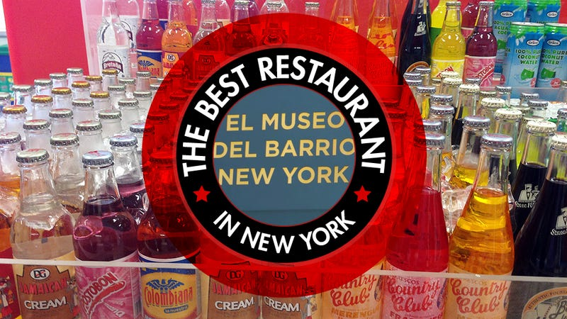 The Best Restaurant in New York Is: El Museo del Barrio