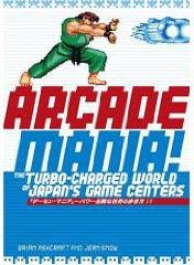 Catching Up: Arcade Mania!
