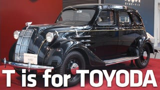 You Say Toyoda, We Say Toyota: How The Automaker Got Its Name