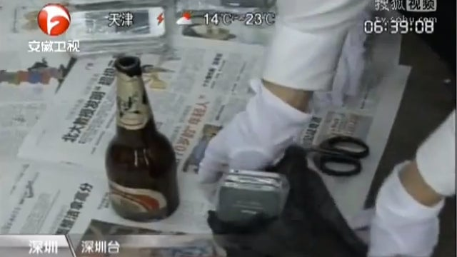 Smuggling iPhones with Empty Beer Bottles Won't Get You Drunk