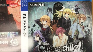 Chaos; Child Heading to PlayStation System and Anime