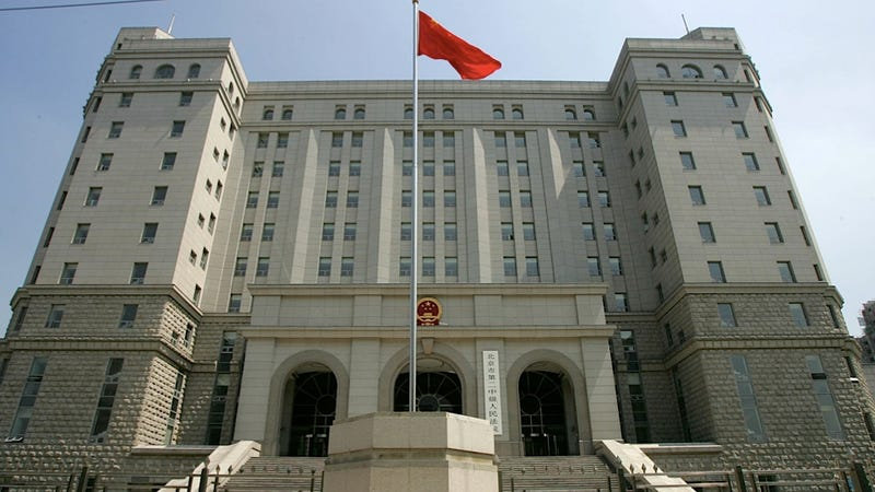 Chinese Officials Free Woman Who Had Been Shittily Detained for Fighting Daughter's Rape Case