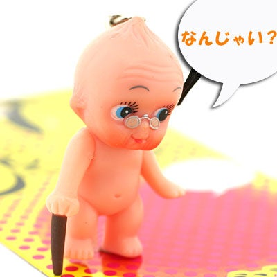 8 New Kewpie Doll Cellphone Charms Crank the Weirdness to 11