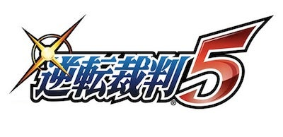 Ace Attorney 5 Announced for Japan—Will It Go West?