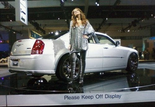 Chrysler Models Can't Read