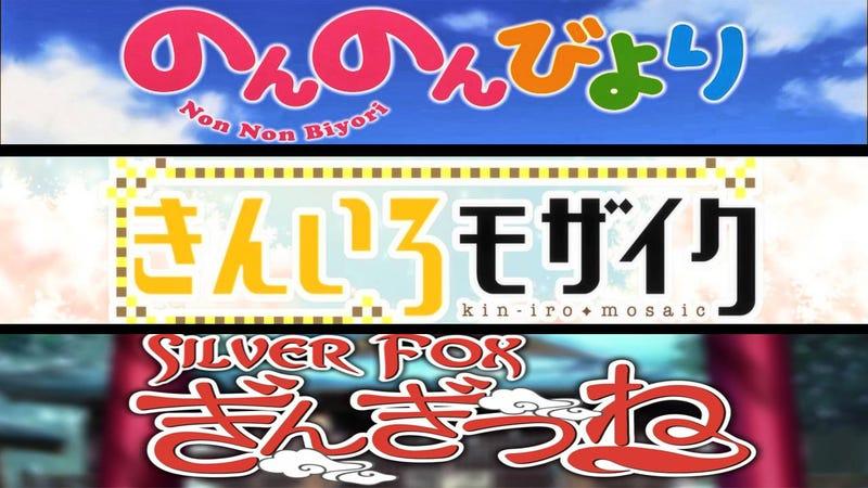 Fruity's Belated 2013 Anime Awards