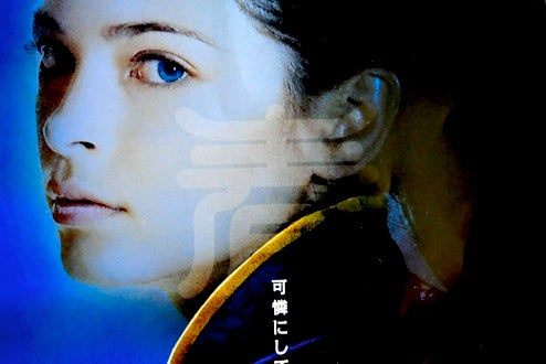 First Look At Street Fighter: Legend of Chun-Li Movie Poster