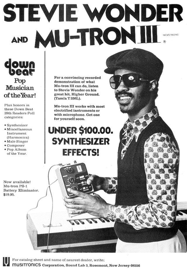 Sorry, That Crazy Stevie Wonder + Atari Poster Is Fake
