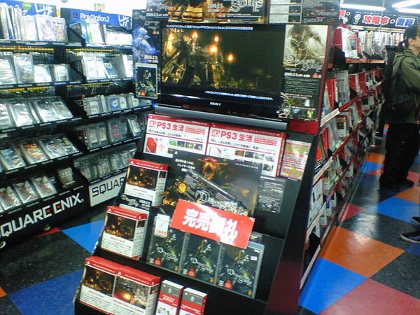 PS3 Exclusive Demon Souls Is Selling Out