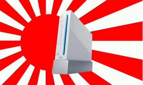 Let's Japanese Lifetime Console Sales Figures!