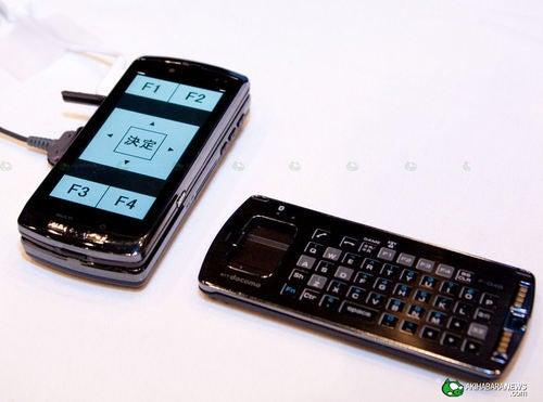 Fujitisu Modular Phone Gallery