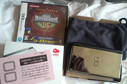 The Nintendo DS Premium (That You Will Never Own)