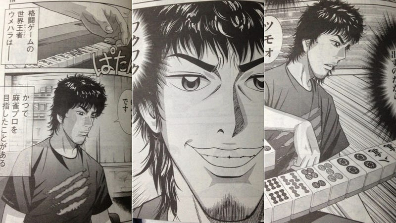 Japan's Most Talented Pro-Gamer Is Now Appearing in a Japanese Manga
