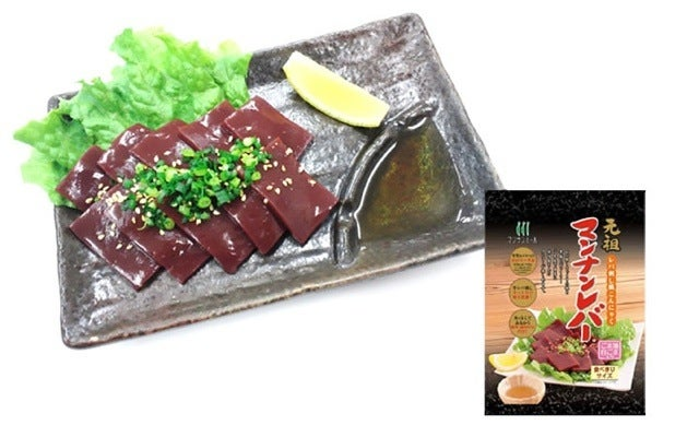 Eat Totally Fake Maguro Sashimi in Japan