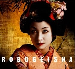 Next Blood Soaked Tokyo Gore Hero Is A Geisha Robot