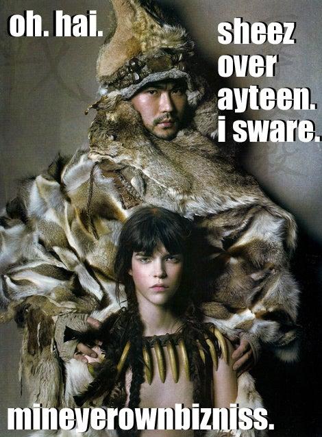 LOLVogue: Sheez Over Ayteen, I Sware