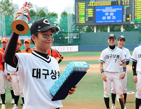The Baltimore Orioles Have Pissed Off Korea