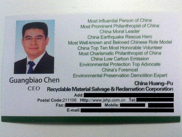 Meet the Most Humble Man in China