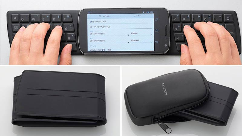 Foldable Wireless Keyboard Bets on NFC For Cordless Conquests