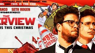Sony Has No Current Plans to Release <i>The Interview</i> In Any Way