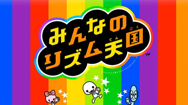 Rhythm Heaven Wii Ascends to First Place in Japan