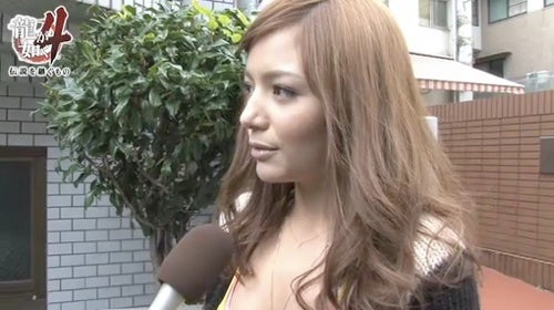 Interview With Yakuza 4's Porn Lady