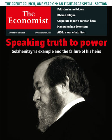 Who Is The Solzhenitsyn Of China, Anyway?