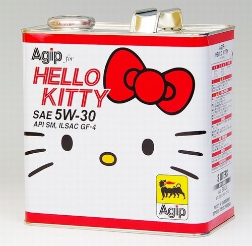 Hello Kitty Engine Oil, Please Make It Stop