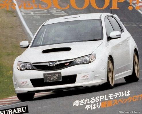 Subaru Impreza WRX STI Spec C Spied?