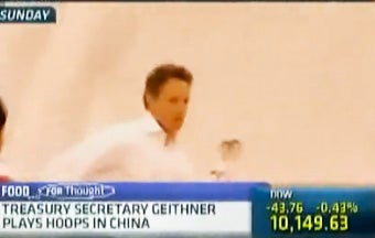 Tim Geithner Displays Basketball Prowess in China