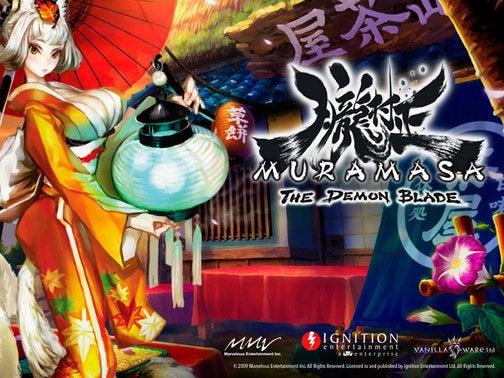 Muramasa: The Demon Official Website